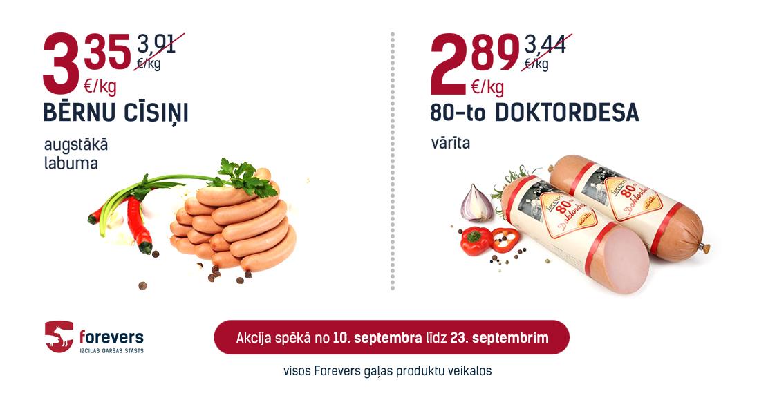 Forevers   Garšīgi gaļas produkti
